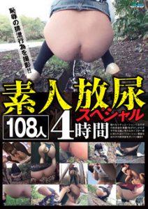 0102_shiroutohounyosp108nin4h_018-212x300 【おしっこ】女の子が様々なシチュエーションで放尿します。