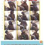 0122_bouyumeikaigankasethutoire_020-147x150 【おしっこ】海の家の和式女子トイレでおしっこしています。