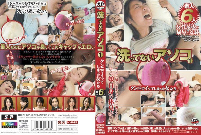 0158_aratteinaasoko1_021 【マンカス】洗っていない美人のマンコは世界一興奮します。