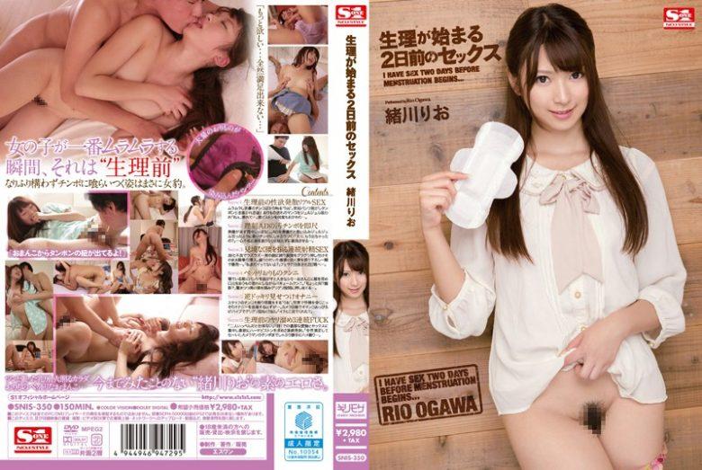 R0001_seirigahajimaruhuthukamaesex_ogawario_011 【生理】女の子の生理前はオマンコが疼いてしまいチンポを欲しがります!【緒川りお】