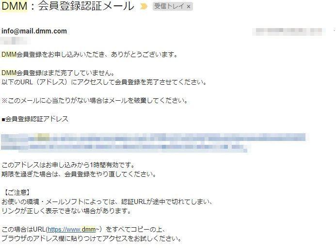 dmm_kaiin4 DMMの無料会員登録